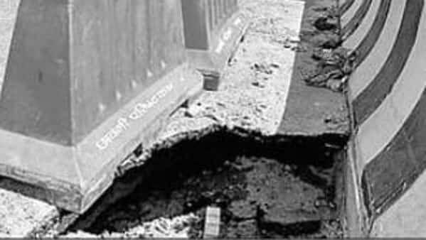 बिहार के बाद अब यूपी में चूहों का तांडव, कुतर दिया 40 करोड़ का पुल, हड़कंप