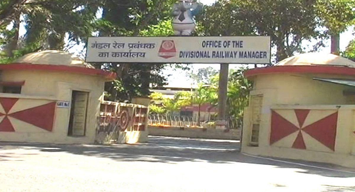 Indian Railways: रेलकर्मियों को मिलेगा 78 दिनों का बोनस, चक्रधरपुर रेल मंडल के 19000 कर्मियों को मिलेगा लाभ