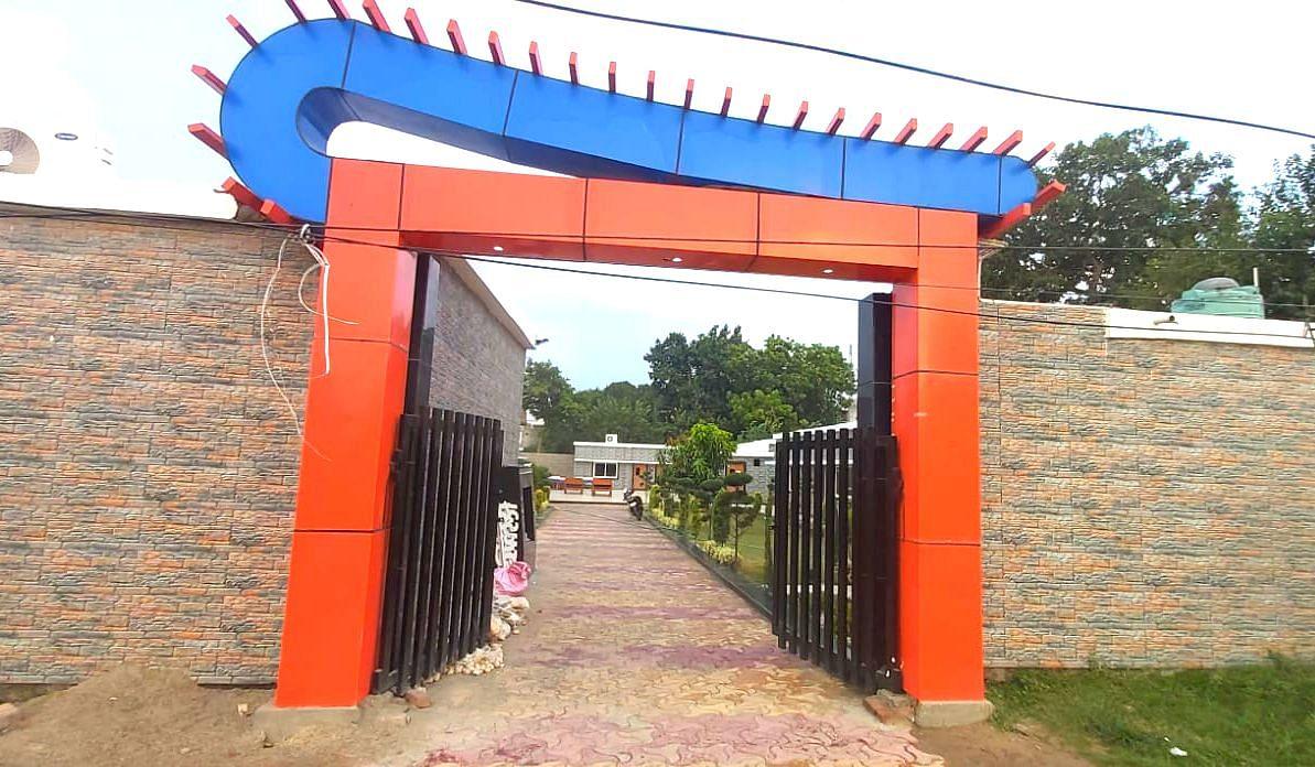 बरेली में उत्तर प्रदेश का पहला सरकारी स्मार्ट स्कूल, सुविधाएं देखकर रह जाएंगे हैरान