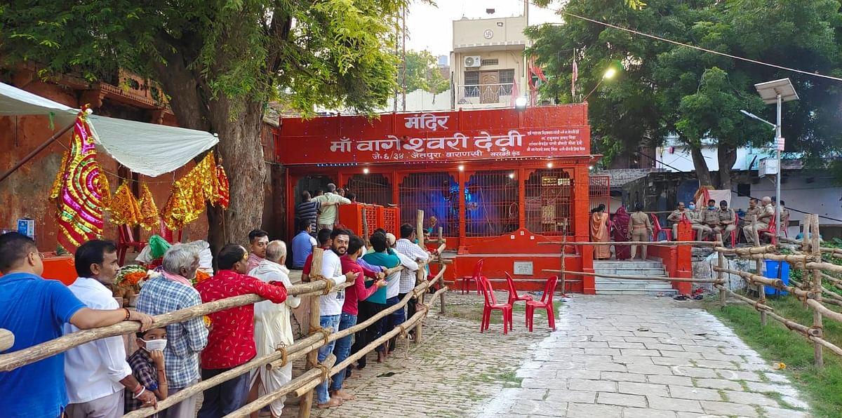 मां कात्यायनी और स्कंदमाता की पूजा एक ही दिन, वाराणसी में भक्तों की जयकारे से गूंजे मंदिर