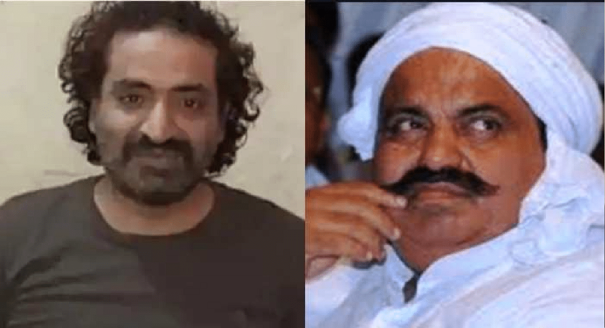 UP News : बाहुबली अतीक अहमद के भाई अशरफ पर कसा शिकंजा! सीओ ने दर्ज कराया अपना बयान