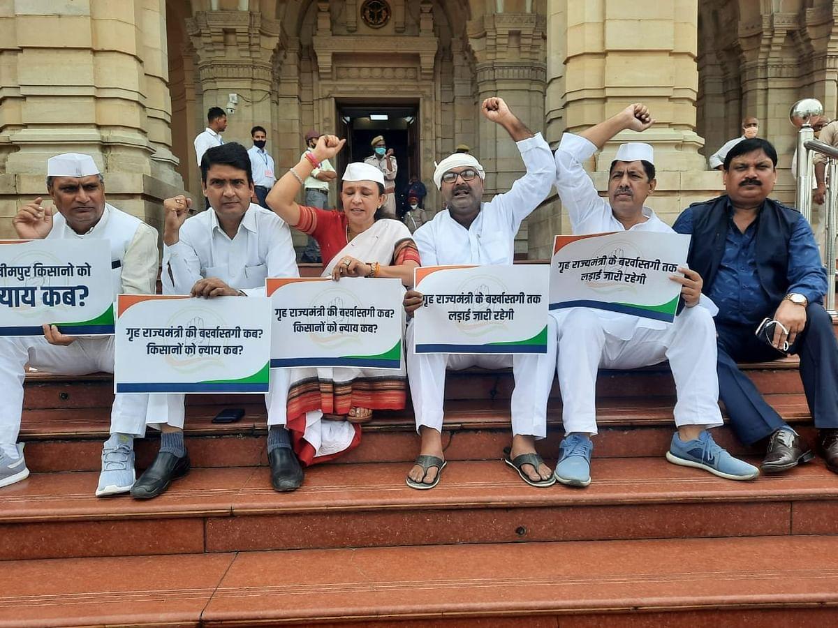 Lucknow News: लखीमपुर खीरी कांड के विरोध में कांग्रेस विधायकों का विधानसभा के बाहर धरना