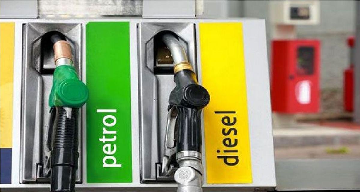 Petrol Diesel Price Today: फिर लगी पेट्रोल डीजल की कीमत में आग, आपके शहर में भी बढ़ गयी कीमत