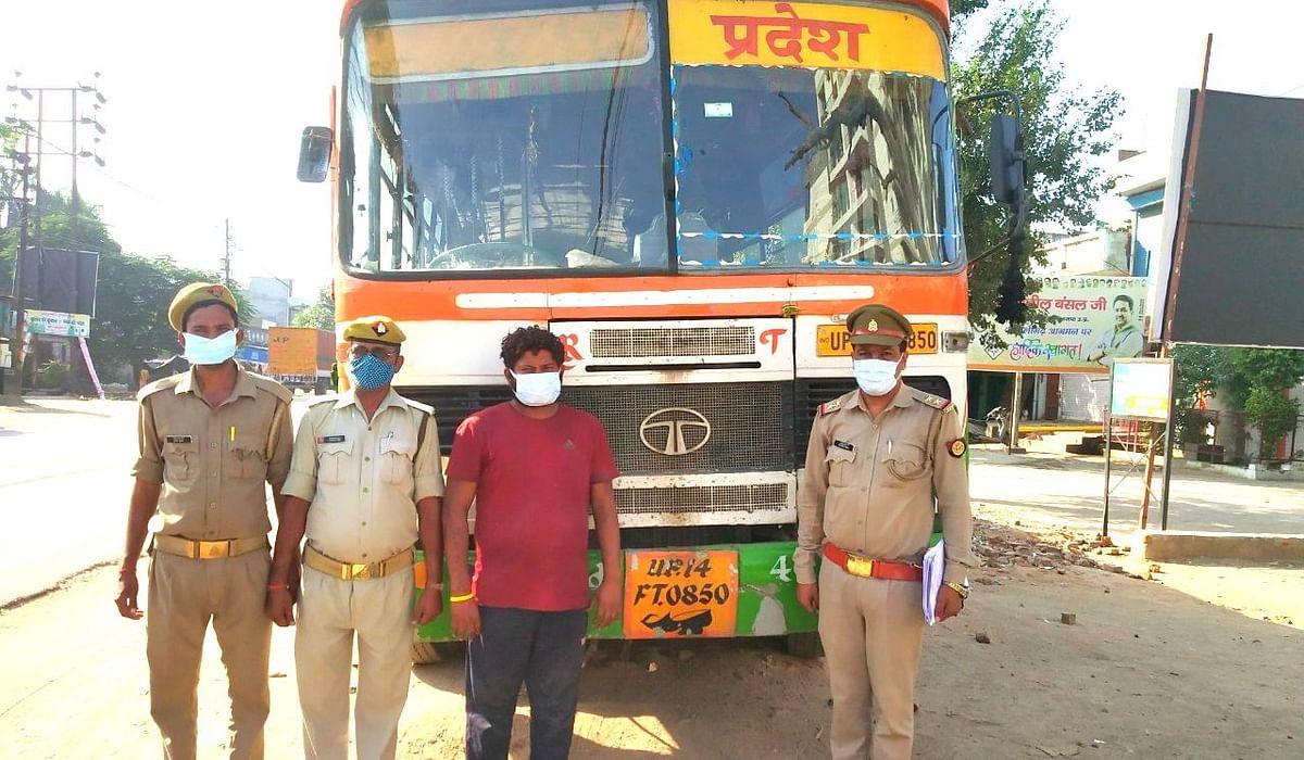 Aligarh News: प्राइवेट बस को पेंट करके बना दिया सरकारी, पुलिस चेकिंग में ड्राइवर की खुली पोल तो हुई गिरफ्तारी