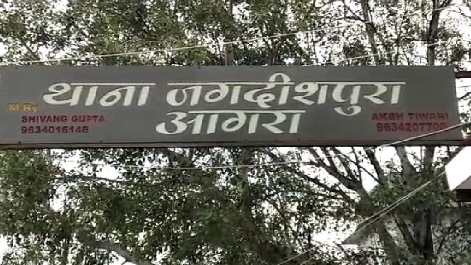 Agra News: अब पुलिस थानों में रखे जा सकेंगे संविदाकर्मी, जानें क्या है आईजी आगरा का 'प्लान सेफ्टी'