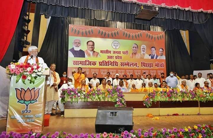 'किराए पर लोगों को लाकर बीजेपी करा रही यादव सम्मेलन', सपा प्रवक्ता का टीवी डीबेट में दावा