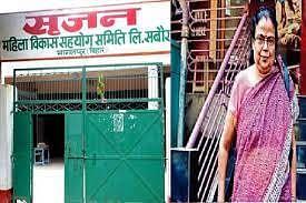 सृजन घोटाले की आरोपित जयश्री ठाकुर पर बड़ी कार्रवाई, 42 खाते सील, सात करोड़ जब्त