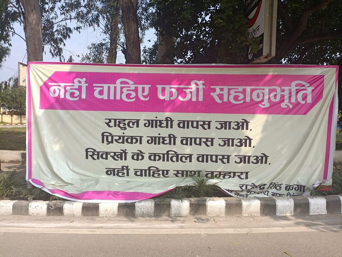 लखनऊ में लगे राहुल के खिलाफ पोस्टर