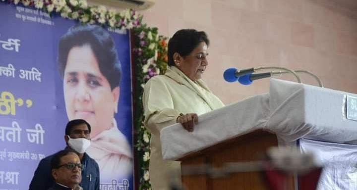 UP Chunav 2022: मायावती ने फूंका चुनावी बिगूल, लॉ एंड ऑर्डर पर योगी सरकार को घेरा, जनता से की ये अपील