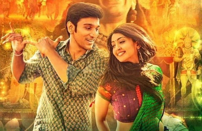 'Bhavai' film review: रामायण और रावण पर अलग और नया दृष्टिकोण रखने से चूकती है फिल्म