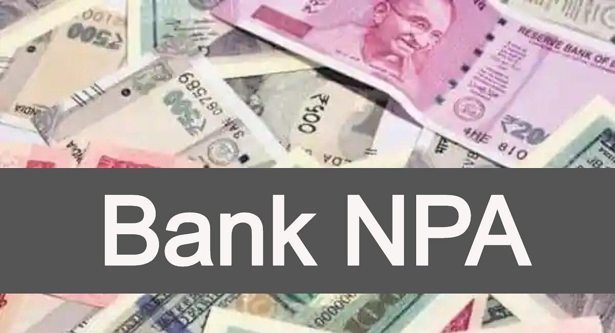 बढ़ रहा है बैंकों का एनपीए, फंसा कर्ज 8-9 फीसदी होने का होगा ये असर
