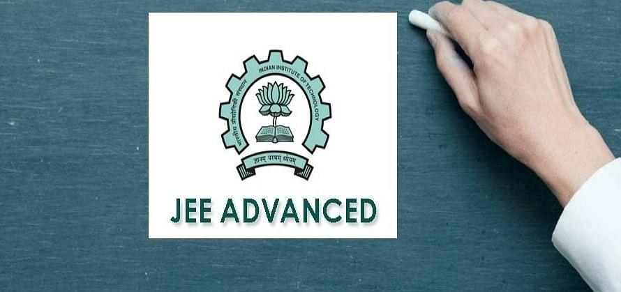 JEE Advanced Result 2021: मृदुल अग्रवाल ने रचा इतिहास, जानें Result चेक करने का तरीका