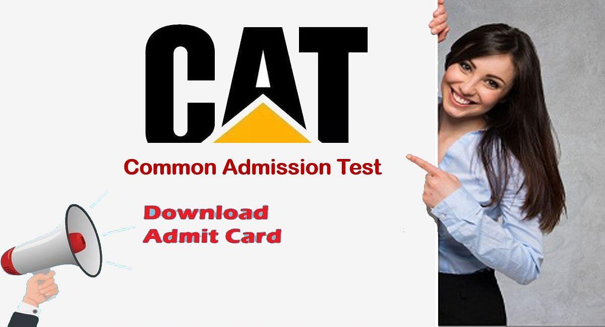 CAT Admit Card 2021:  आज जारी होगा कैट परीक्षा का एडमिट कार्ड, ऐसे करें डाउनलोड