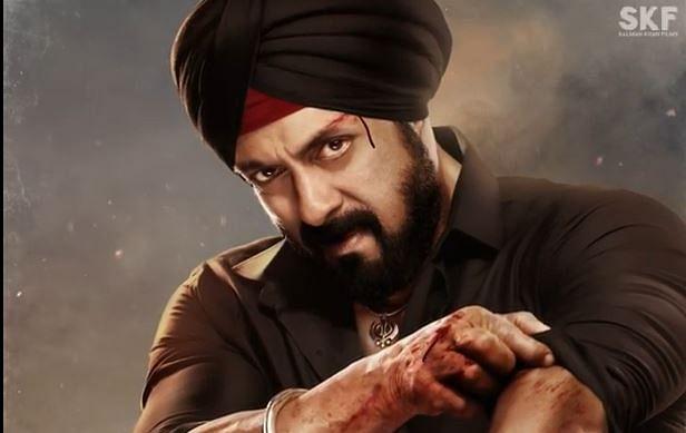 'Antim:The Final Truth' में राजवीर के किरदार में दिखेंगे सलमान खान,इस दिन जारी होगा ट्रेलर, देखें मोशन पोस्टर