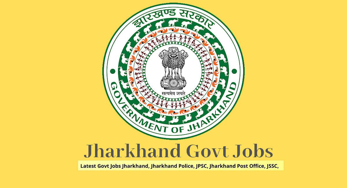 Sarkari Naurki 2021: झारखंड में शुरू होने वाली है 3 लाख पदों की नियुक्ति प्रक्रिया,इस दिन आ सकता है नोटिफिकेशन