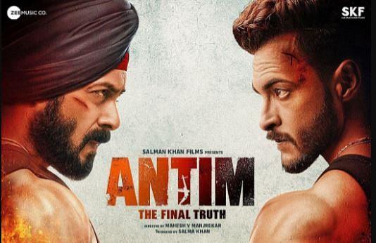 सलमान खान की फिल्म 'अंतिम द फाइनल ट्रुथ' का ट्रेलर जारी, भाईजान ने कर दी ये कमिटमेंट, VIDEO