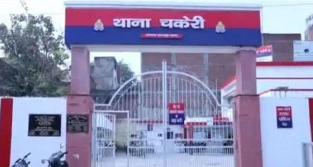 Kanpur News: आत्महत्या के लिए उकसाने पर चौकी इंचार्ज समेत 9 पर मुकदमा दर्ज