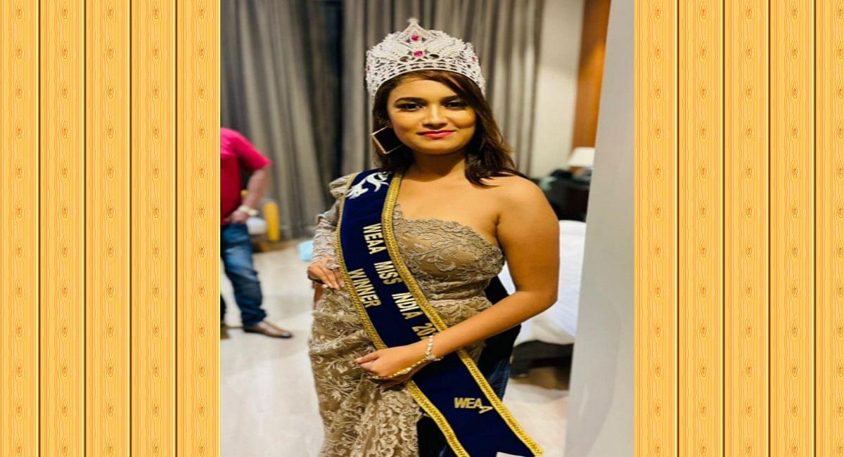 WEAA Miss India 2021: झारखंड की बेटी Disha Karmakar के सिर सजा वीआ मिस इंडिया 2021 का ताज, देखें Pics