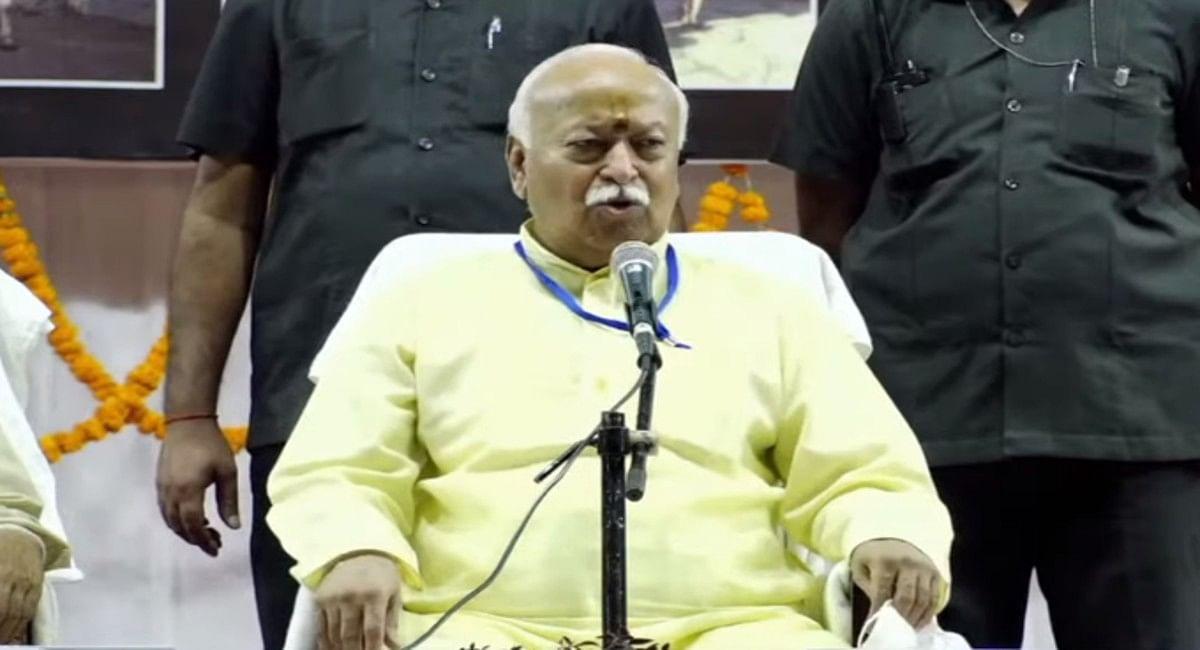 RSS प्रमुख भागवत ने कहा, शादी के लिए हिंदू लड़के-लड़कियों को धर्म बदलना सरासर गलत