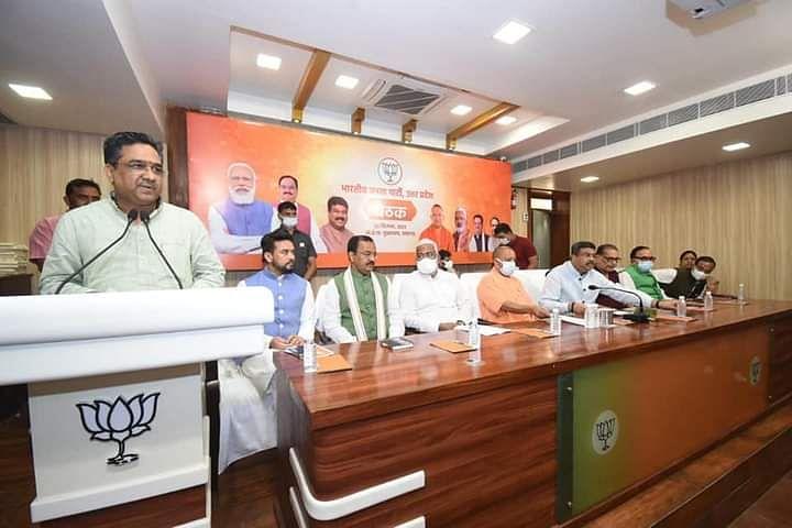 चुनाव से पहले डेढ़ करोड़ नए लोगों को जोड़ेगी BJP, सदस्यता अभियान का रोड मैप तैयार, शाह करेंगे शुरूआत