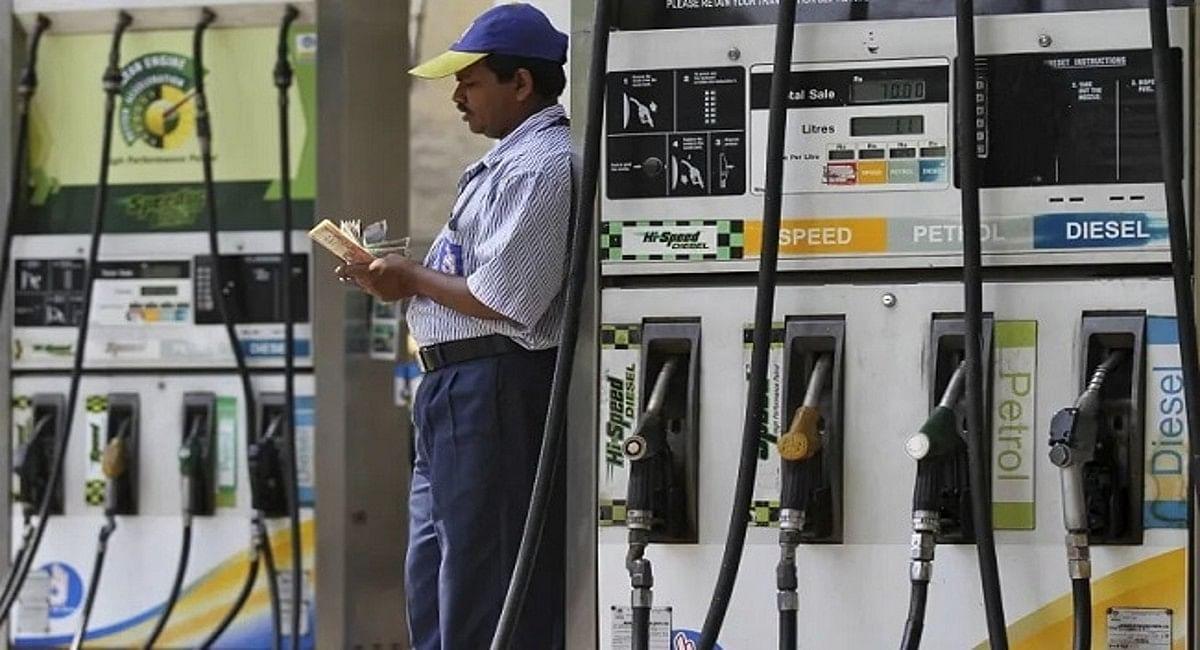Petrol Diesel Price Todays : लगातार चौथे दिन फिर बढ़े पेट्रोल-डीजल के दाम, जानें आपके शहर में कितना हुआ इजाफा