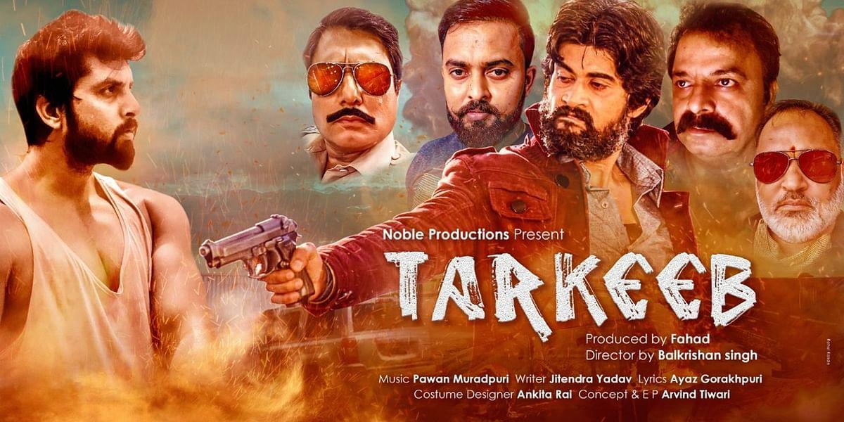 रुपहले पर्दे पर दिखेगी अवध की संस्कृति, देश भर में रिलीज होगी अवधी फिल्म 'तरकीब'