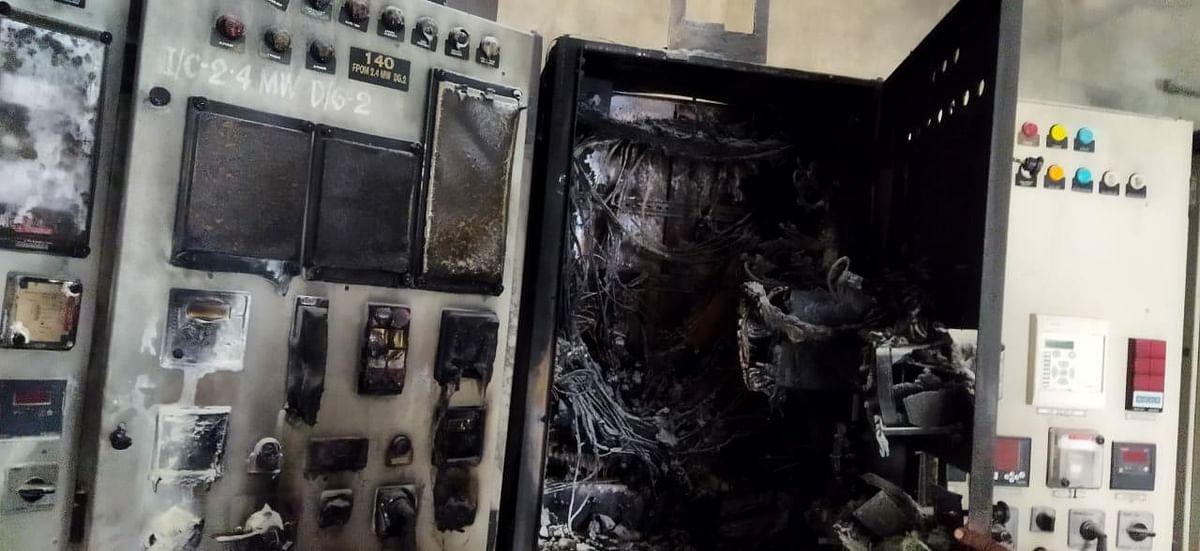 मेन रिसीविंग स्टेशन के विद्युत पैनल में लगी आग
