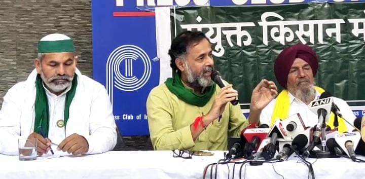 Lakhimpur Kheri: लखीमपुर हिंसा के विरोध में 12 को कलश यात्रा, 18 अक्टूबर को किसान मोर्चा का रेल रोको अभियान