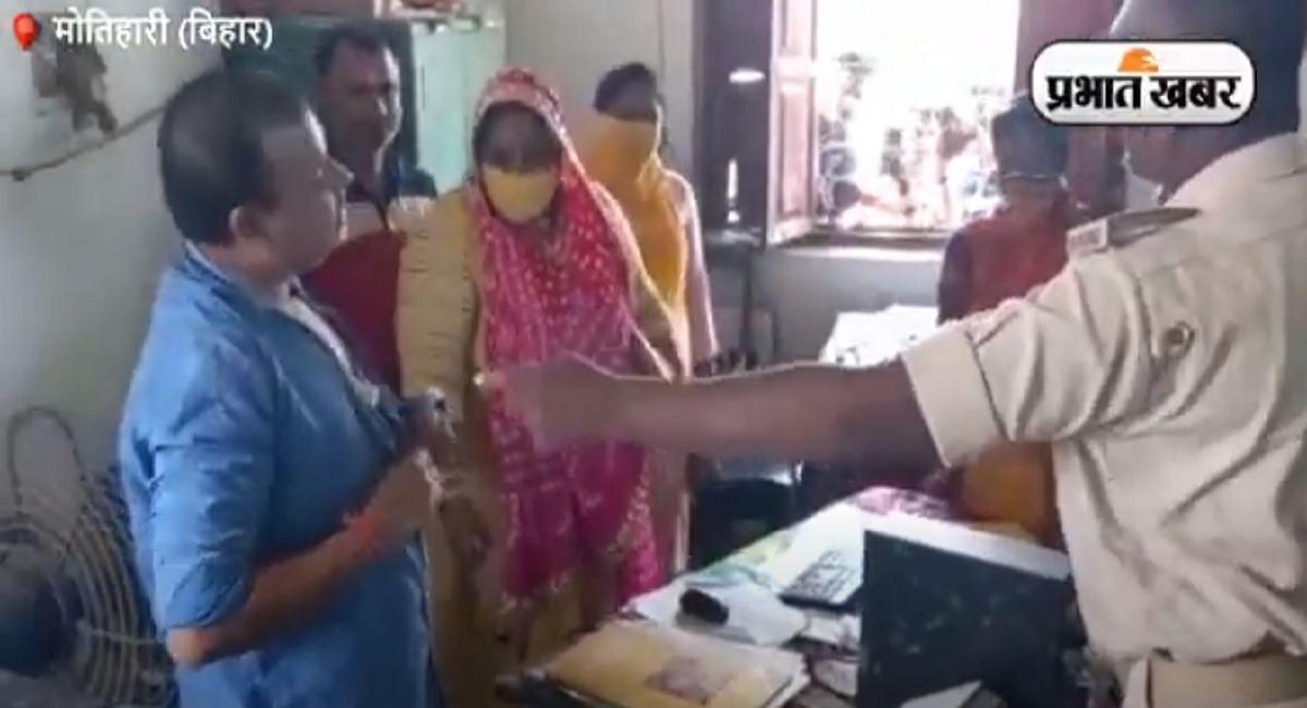 VIDEO: मोतिहारी में IT सहायक को महिला विकास मित्रों ने जमकर पीटा, छेड़खानी और अश्लील बातें करने का आरोप