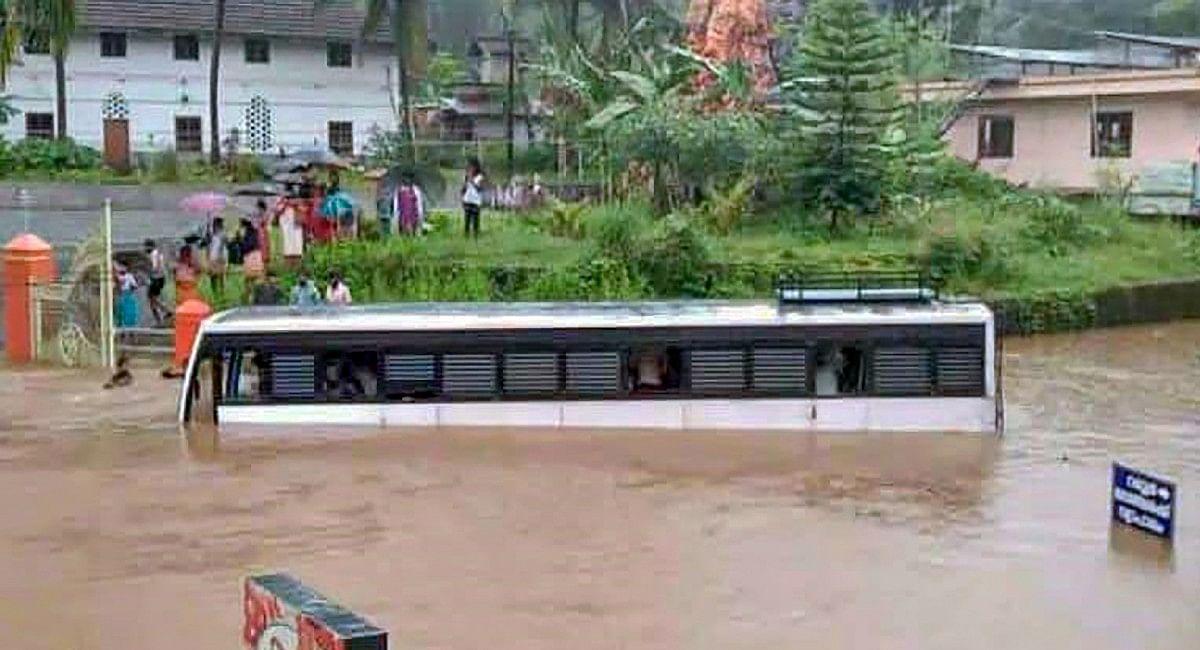 Today NewsWrap : पढ़ें रविवार सुबह की बड़ी खबरें, केरल में बाढ़ का कहर, 6 की मौत