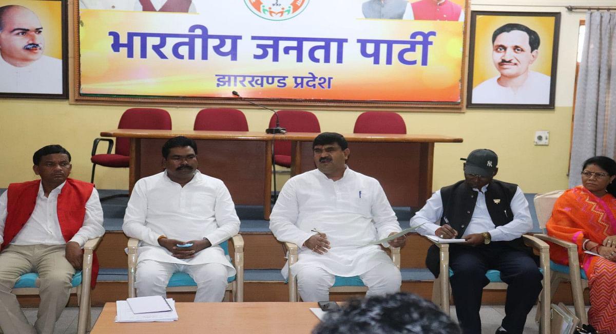 BJP ST मोर्चा के राष्ट्रीय कार्यसमिति को सफल बनाने में जुटे कार्यकर्ता, प्रभारियों को मिला जिम्मा