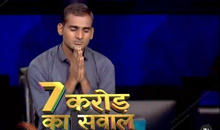 KBC13: हिमानी बुंदेला के बाद केबीसी 13 को मिला दूसरा करोड़पति, क्या 7 करोड़ जीत रच पाएंगे इतिहास?