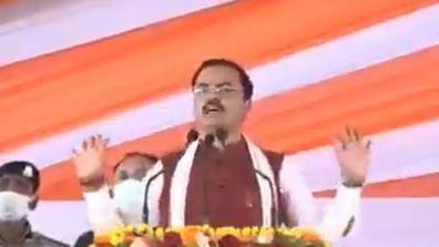 UP Election 2022: सपा का डिप्टी सीएम केशव प्रसाद मौर्य पर हमला, कहा- भाषा बता रही है, ज़मीं खिसक चुकी है