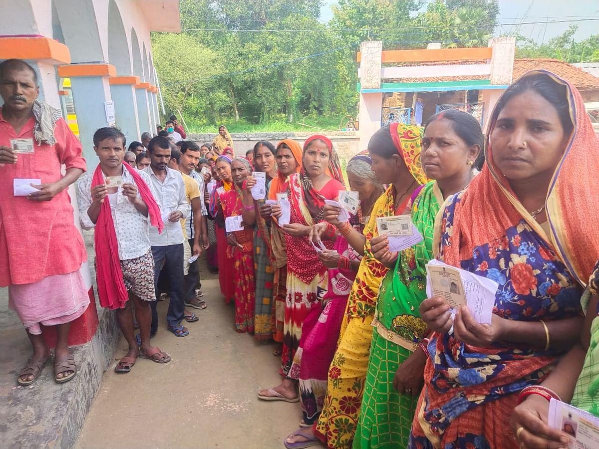नौबतपुर में मतदान