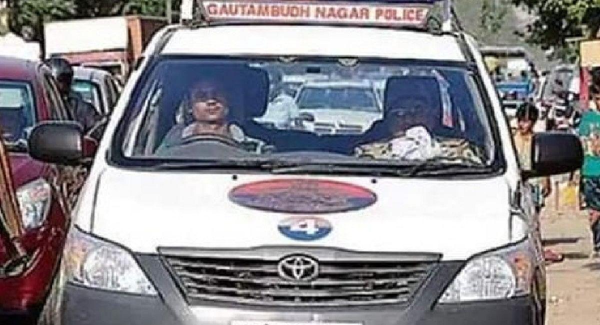 Noida News : नोएडा में लगे पाकिस्तान जिंदाबाद के नारे, पुलिस ने तीन को दबोचा