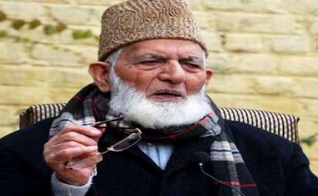 Jammu Kashmir: अलगाववादी नेता सैयद अली शाह गिलानी के पोते को सरकारी नौकरी से बर्खास्त किया गया