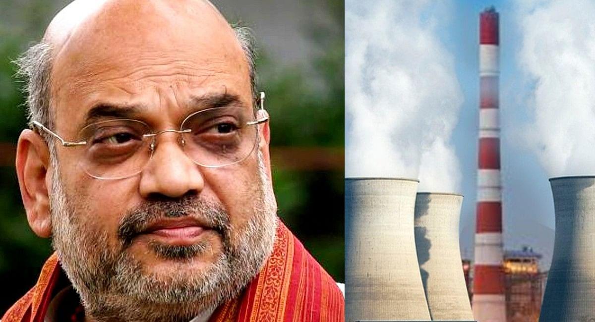 कोयला संकट पर गृह मंत्री अमित शाह ने बुलायी हाई लेवल मीटिंग, दिल्ली के मंत्री ने लगाया गंभीर आरोप