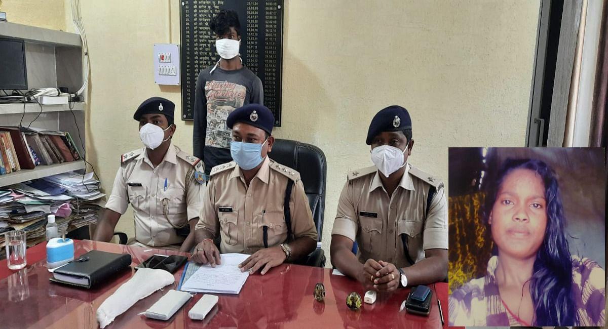 Jharkhand Crime News: खूंटी में प्रेमिका की कम हाइट पर ग्रामीणों ने उड़ाया मजाक, नाराज प्रेमी ने की हत्या