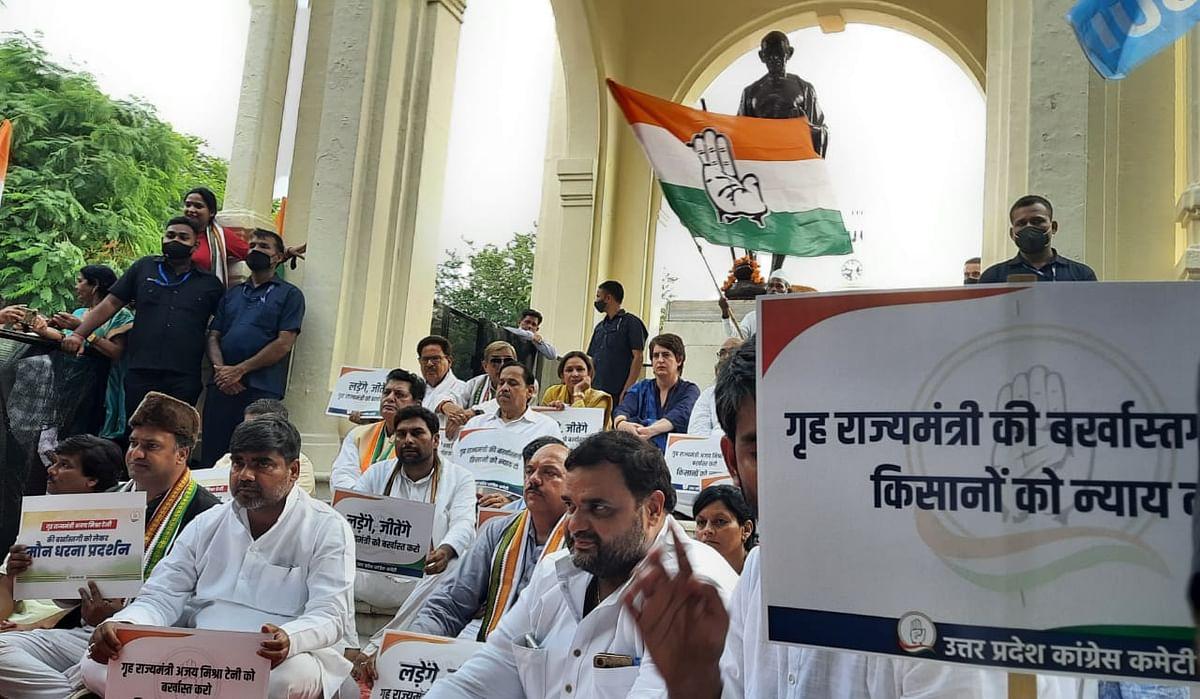प्रियंका गांधी का मौन प्रदर्शन खत्म, प्रमोद तिवारी बोले- बीजेपी ने कांग्रेस की 70 साल की कमाई को लुटा दिया