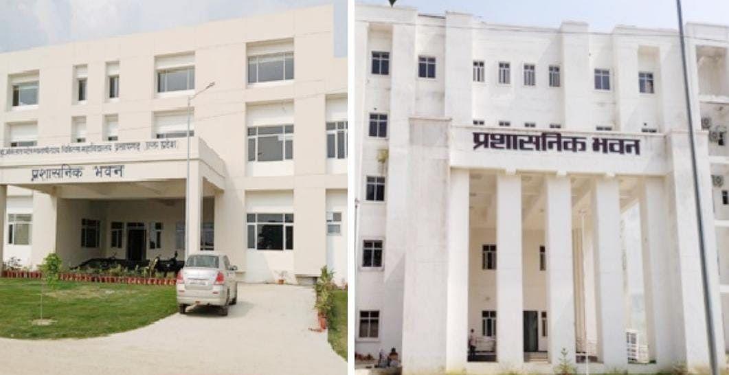 फतेहपुर, एटा और गाजीपुर सहित इन जिलों में नौ मेडिकल कॉलेज खोलेगी सरकार, नीट एग्जाम के जरिये मिलेगा दाखिला