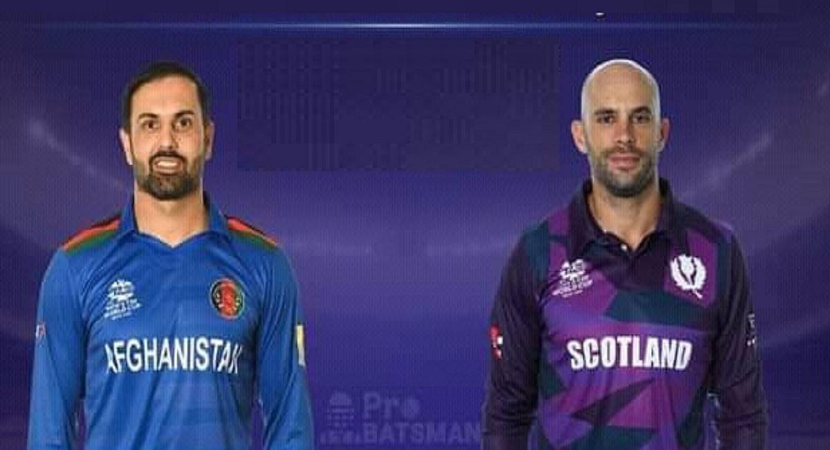 Afg vs Sco T20 WC Live Score: अफगानिस्तान ने टॉस जीता, पहले बल्लेबाजी का फैसला, देखें प्लेइंग इलेवन