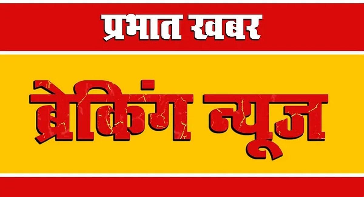 Breaking Live : लखीमपुर खीरी हिंसा को लेकर 11 अक्टूबर को महाराष्ट्र बंद