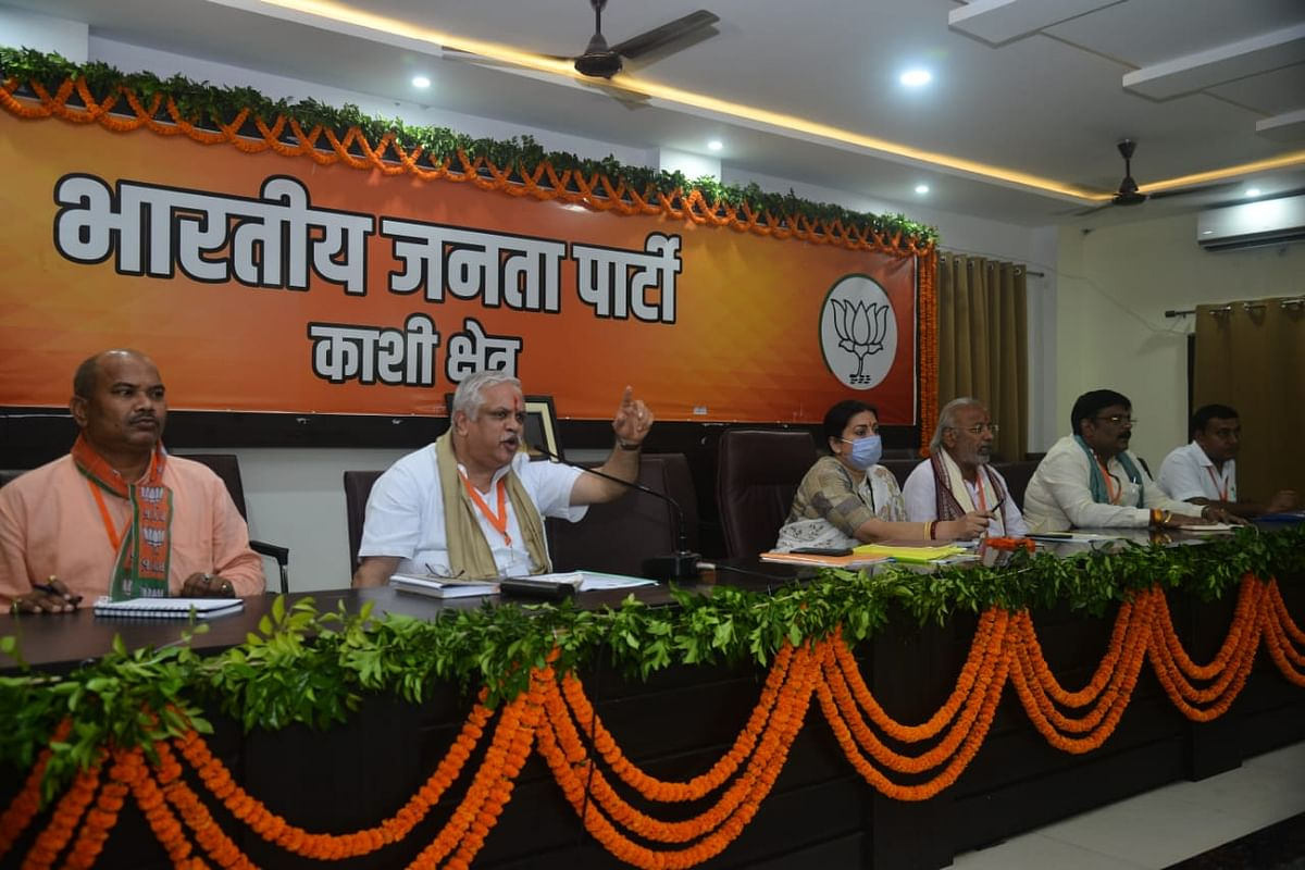 लखनऊ-दिल्ली की परिक्रमा लगाने वाले नेताओं को टिकट नहीं, बीएल संतोष ने काशी में नेताओं को दी नसीहत