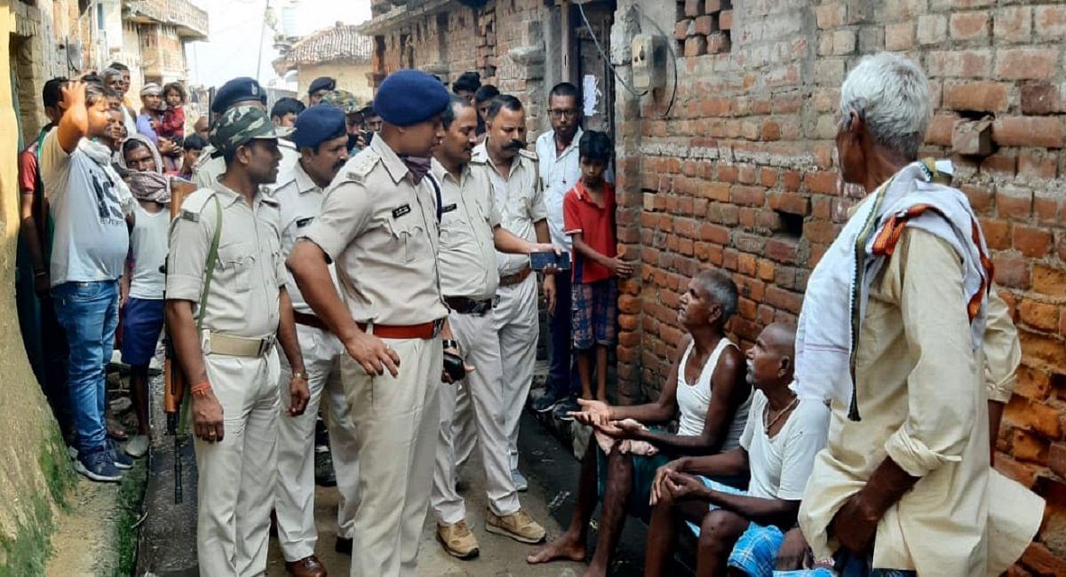 Bihar News: जमुई में बेखौफ अपराधियों ने बरामदे पर सो रहे बुजुर्ग को मारी गोली, हत्या से गांव में मचा हड़कंप