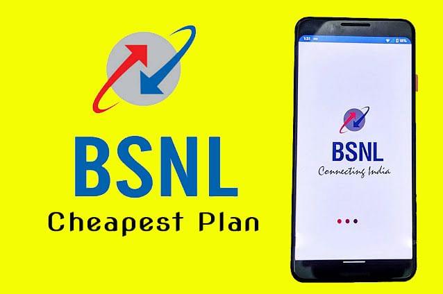 BSNL Cheapest Plan: सस्ते हो गए ये रीचार्ज प्लान, यहां देखें डीटेल