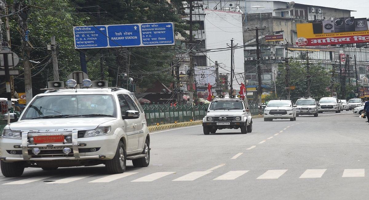President In Bihar: आज बदला रहेगा पटना का ट्रैफिक प्लान, जानिये किन रास्तों से आने-जाने की रहेगी मनाही