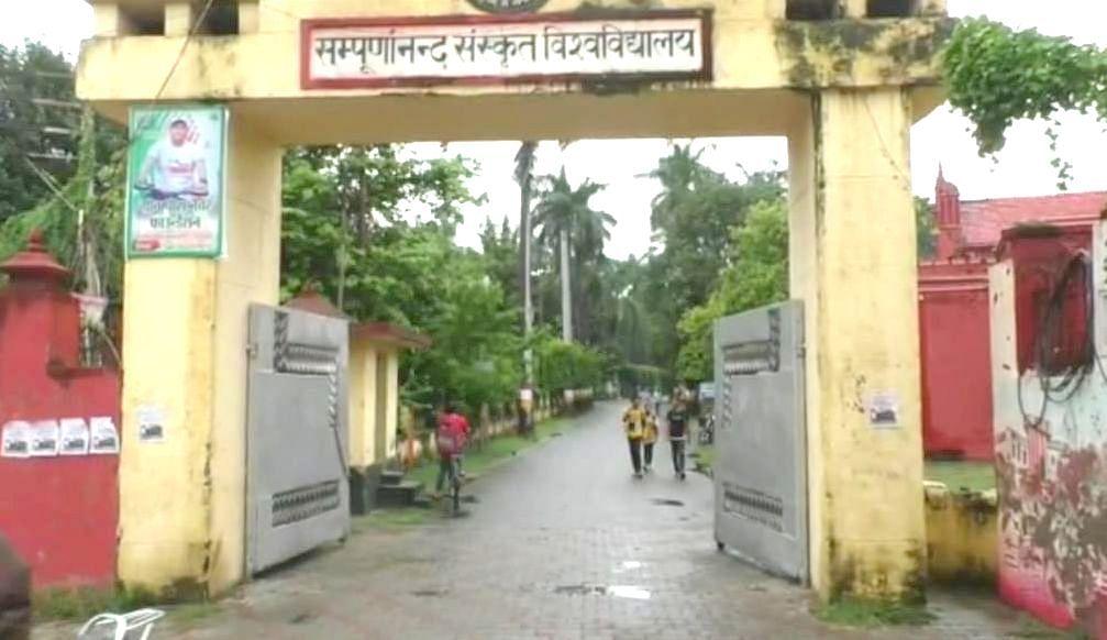 Varanasi News: संपूर्णानंद संस्कृत विवि में हिंदू पाठ्यक्रम में एमए की पढ़ाई जल्द, सिलेबस तैयार