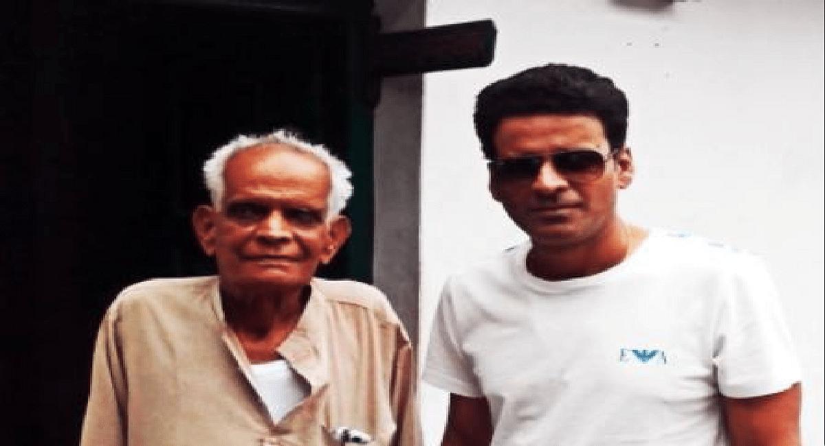 मनोज बाजपेयी के पिता का 83 साल की उम्र में निधन, लंबे समय से थे बीमार