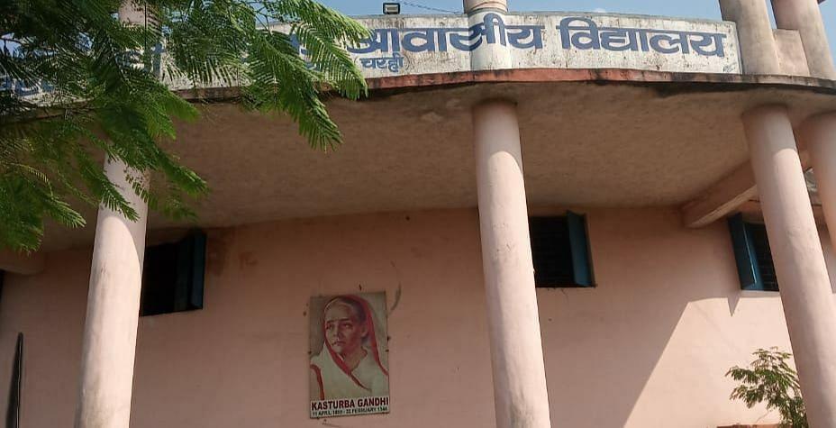 Jharkhand News : कस्तूरबा गांधी विद्यालय के दर्जनों शिक्षक-शिक्षकेत्तर कर्मियों की दिवाली व छठ रहेगी फीकी !