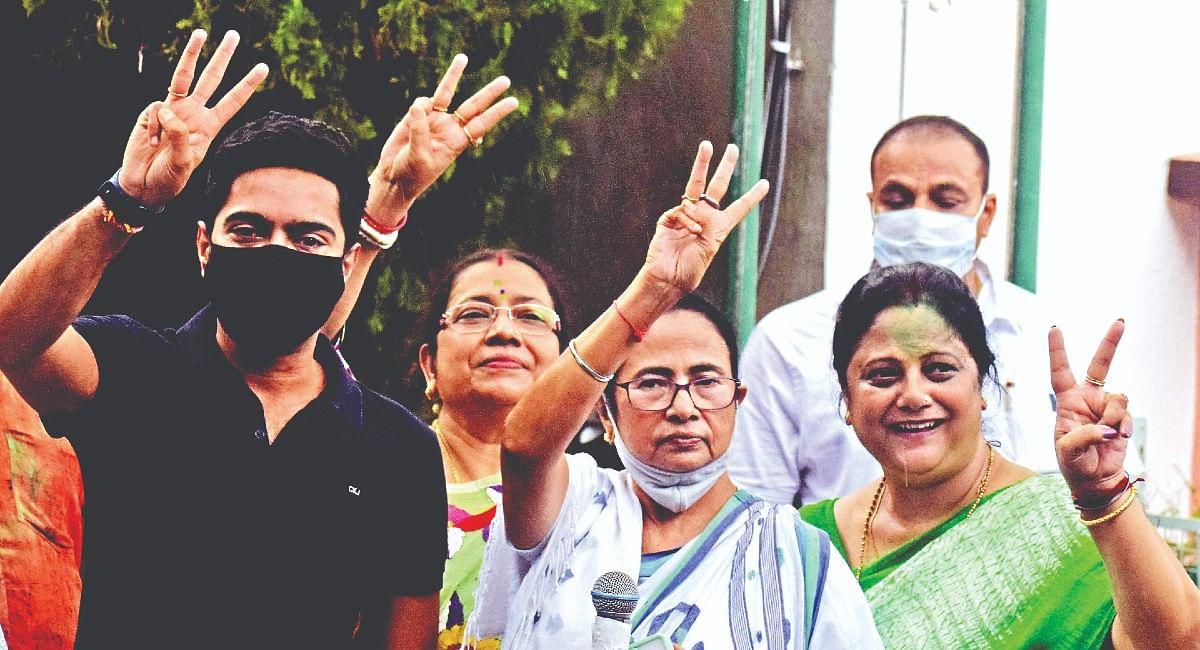 भवानीपुर में 58,835 मतों से जीतीं ममता बनर्जी, जंगीपुर और शमशेरगंज भी तृणमूल की झोली में